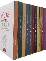Nura Bazdulj Hubijar - Izabrani romani  1-11