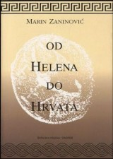 Od Helena do Hrvata