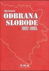 Odbrana slobode 1992 - 1995.