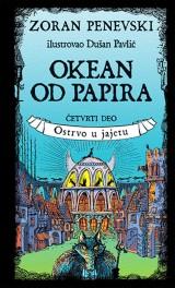 Okean od papira 4 - Ostrvo u jajetu