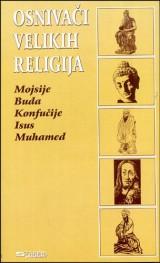 Osnivači velikih religija
