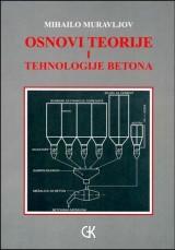 Osnovi teorije i tehnologije betona