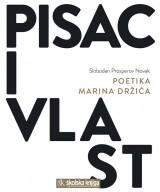Pisac i vlast - Poetika Marina Držića