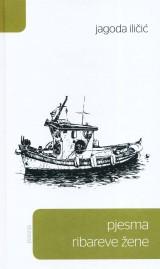 Pjesma ribareve žene