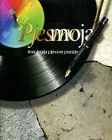 Pjesmo moja - Antologija pjevane poezije + CD