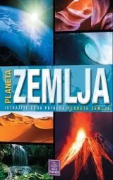 Enciklopedija za decu - Planeta Zemlja
