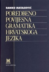 Poredbenopovijesna gramatika hrvatskoga jezika