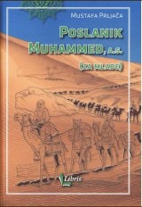 Poslanik Muhammed a.s. (za mlade)