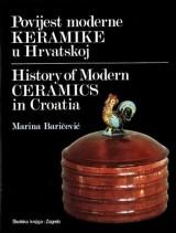Povijest moderne keramike u Hrvatskoj
