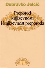 Preporod književnosti i književnost preporoda