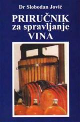 Priručnik za spravljanje vina