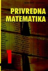 Privredna matematika 1