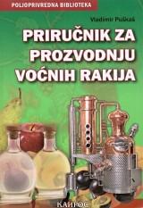 Priručnik za proizvodnju voćnih rakija