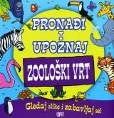 Pronađi i upoznaj - Zoološki vrt