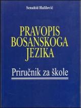Pravopis bosanskoga jezika - Priručnik za škole