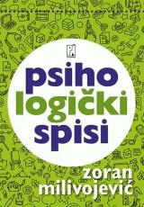 Psihologički spisi - Kolumne iz dnevnog lista Politika