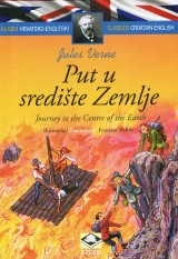Put u središte Zemlje - Journey to the Center of the Earth