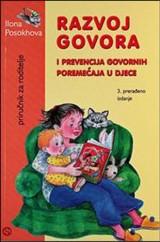 Razvoj govora i prevencija govornih poremećaja u djece