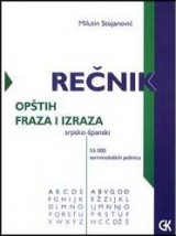 Srpsko - Španski rečnik opštih fraza i izraza