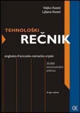 Tehnološki rečnik (englesko, francuski, njemački, srpski)