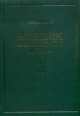 Rječnik bosanskog jezika tom 7 - N-NJ