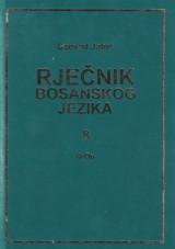 Rječnik bosanskog jezika tom 8 - od O do Op