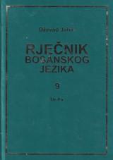 Rječnik bosanskog jezika tom 9 - od Or do Pa