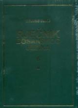 Rječnik bosanskog jezika tom 6 - M