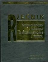 Rječnik medicinskih naziva u bosanskome jeziku