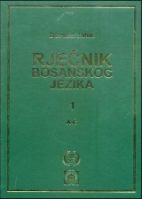 Rječnik bosanskog jezika tom 2 - od D do F