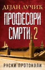 Profesori smrti 2: Ruski protokoli