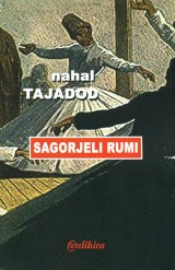 Sagorjeli Rumi