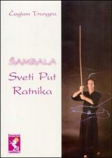 Šambala - sveti put ratnika