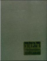 Sarajevska Hagada - reprint sa ukrasnom kutijom