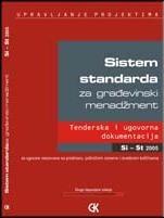 Sistem standarda za građevinski menadžment, tenderska dokumentacija