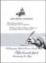 SOFRA bosanske ljepote: bosanskohercegovački  gradovi u umjetničkoj poeziji naših starih pjesnika = A Banqet table of Bosnian beauty