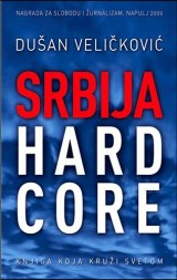 Srbija hardcore