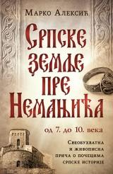 Srpske zemlje pre Nemanjića - od 7. do 10. veka