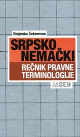 Srpsko-nemački rečnik pravne terminologije