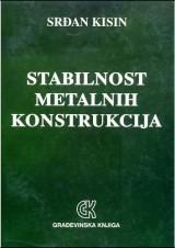 Stabilnost metalnih konstrukcija