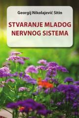Stvaranje mladog nervnog sistema