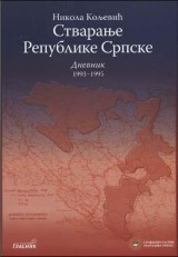 Stvaranje Republike srpske : dnevnik 1993 - 1995 : knjiga 1-2