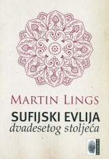 Sufijski evlija dvadesetog stoljeća