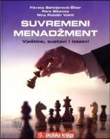 Suvremeni menadžment - Vještine. sustavi i izazovi