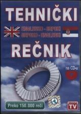 Tehnički rečnik englesko-srpski / srpsko-engleski na CD
