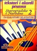 Tekstovi i akordi pesama - Starogradske i narodne 3, 4