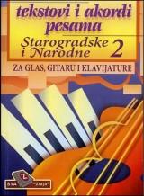 Tekstovi i akordi pesama - Starogradske i narodne 2