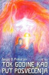 Tok godine kao put posvećenja koji vodi do doživljaja Hristovog bića - Dio 4: ezoterna studija o hrišćanskim svetkovinama