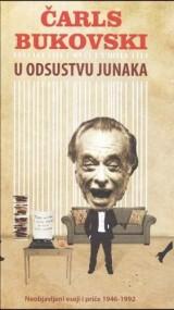 U odsustvu junaka - Neobjavljeni eseji i priče 1946. - 1992.