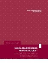Uloga edukacijskog rehabilitatora - stručnog suradnika u inkluzivnoj školi